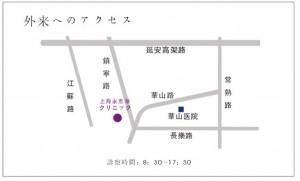 トワコ地図