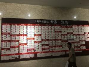 WeChat Image_20180731090736